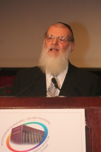 Rabbi Nosson Scherman