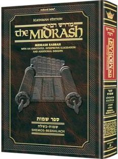 KLEINMAN ED MIDRASH RABBAH: SHEMOS VOL 1 PARSHIYOS SHEMOS THROUGH BESHALACH