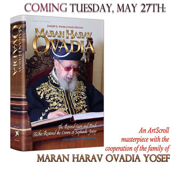 maran---may-27