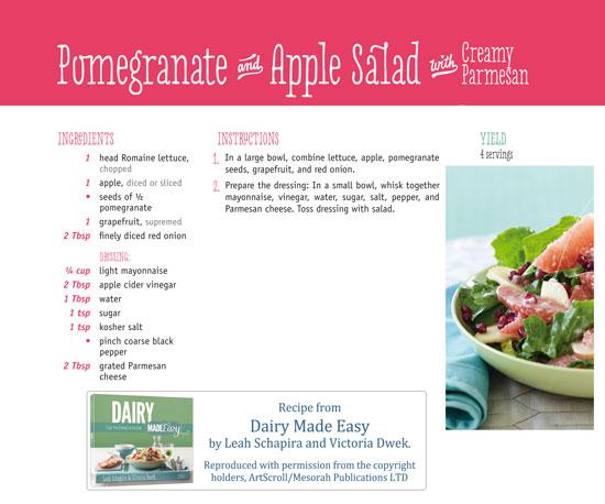 pom-salad-1