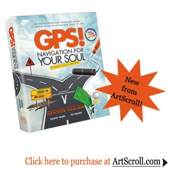GPS-for-the-soul-blog