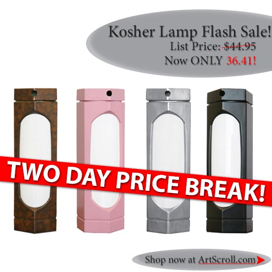 kosher-lamp-sale