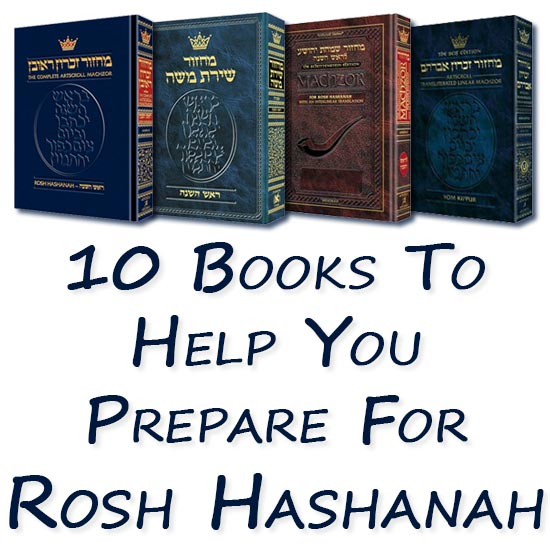 prepare-for-rosh-hashanah