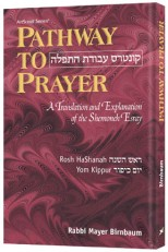 10 Books to Help You Prepare for Rosh Hashanah | The
