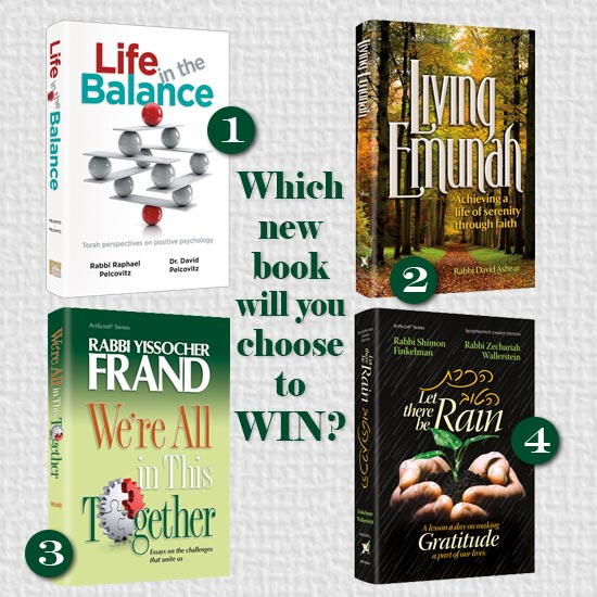 choose-your-giveaway-3