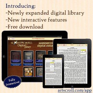 version-2-app