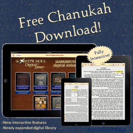 free-download-blog