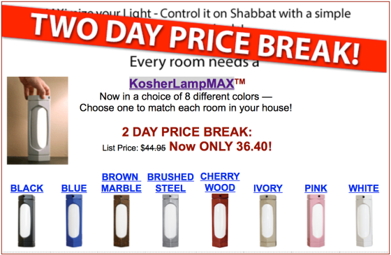 flash sale on kosher lamps