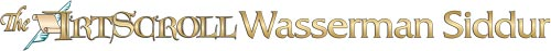 the-ArtScroll-Wasserman-Siddur_logo_gold-1