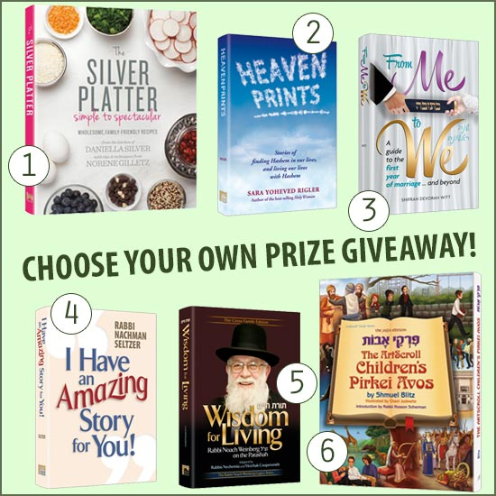 choose-your-own-giveaway