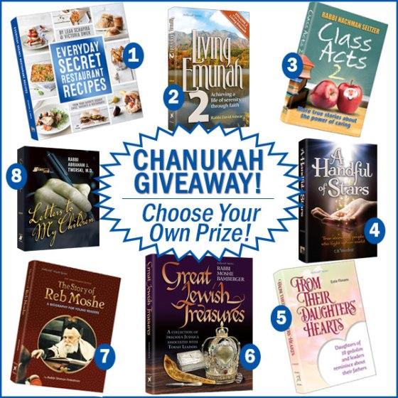 chanukah-giveaway
