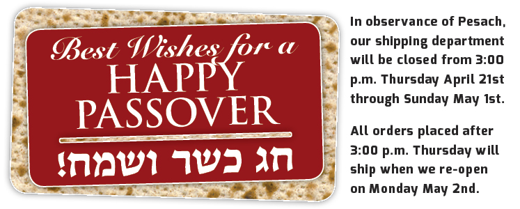 Best Wishes for a Happy Passover